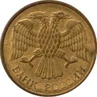 Совминт ру каталог 2 доллара 1976 цена