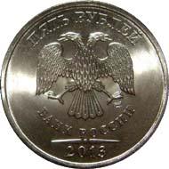 серебряные монеты 2017 года выпуска