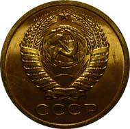 Каталог монет СССР 1958-1992 годов