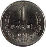 1r1958