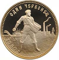 1980p