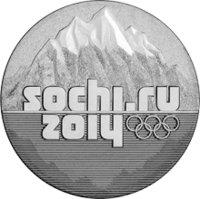 25 рублей 2011, Сочи 2014, Эмблема
