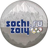 25 рублей 2011, Сочи 2014, Эмблема (цветная)